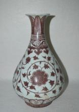 Copper Red Glazed Porcelain Yuhuchun Vase