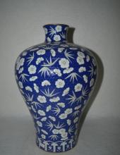 Blue Glazed Ground Porcelain Meiping