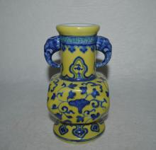 Yellow Ground Blue/White Porcelain Vase