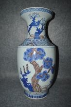 Chinese Blue/White Copper Red Porcelain Vase