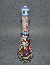 Chinese Blue and White Porcelain Vase0192