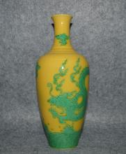 Yellow Ground Green Glazed Dragon Vase