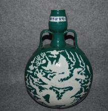 Chinese Green Glazed Moon Vase