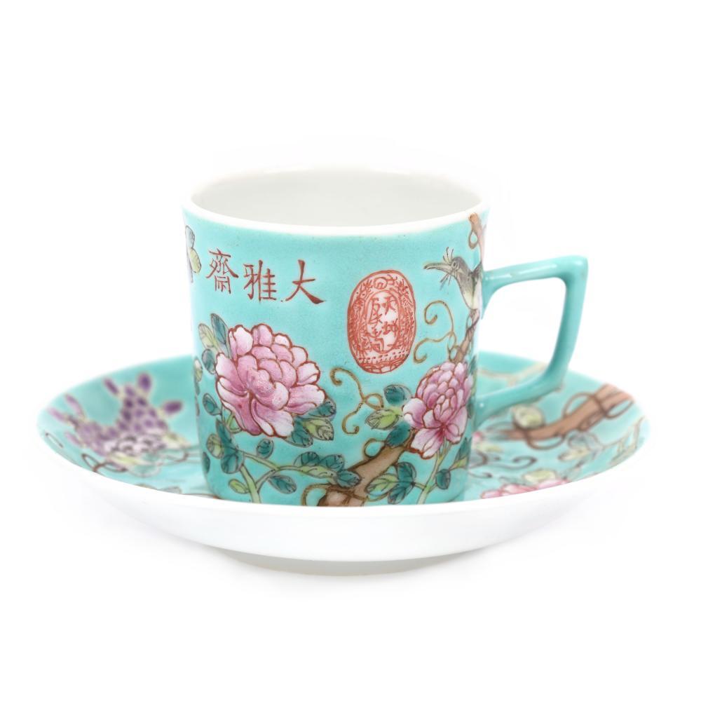 Cup and plate, made of Dayazhai Porcelain, with décor characteristic of  Empress Cixi, Tian Di Yi Jia Chun-marked, the Guangxu Period, China, circa