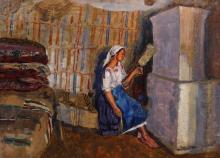 Paul Molda, Peasant woman