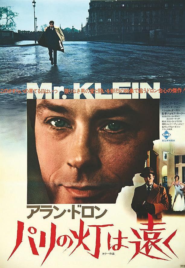 Mr Klein Alain Delon     vers 1980