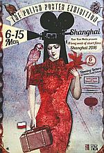 The Polish Poster Exhibition Shanghai     2016