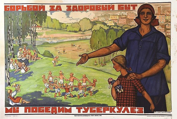 Affiche Russe vers 1930