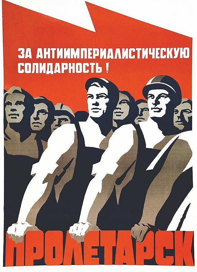 affiche sur l'excellence ouvrière     vers 1960