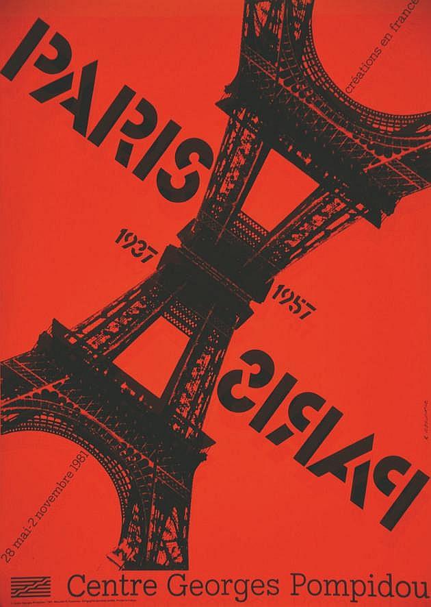 CIESLEWICZ ROMAN  Paris Centre Georges Pompidou     1981