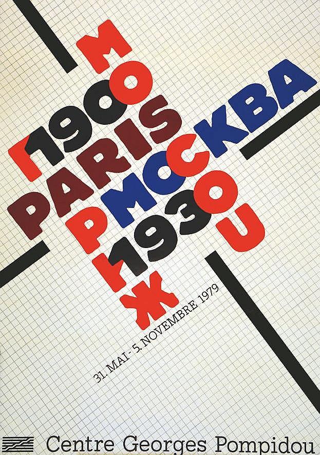 CIESLEWICZ ROMAN  Moscou 1900 Paris Mockba 1930 - Centre Georges Pompidou     1979