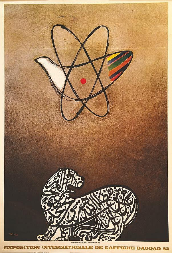 BASHIR A LA HUSSEIN  Bagdad - Exposition Internationale de l'Affiche     1982