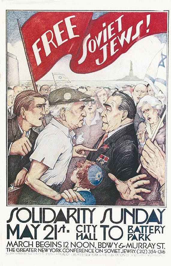 NOONAN JULIA  Free Soviet Jews !     vers 1980