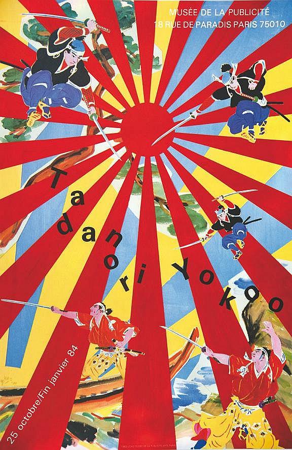 YOKOO TADANORI  Tadanori Yokoo Musée de La Publicité     1984