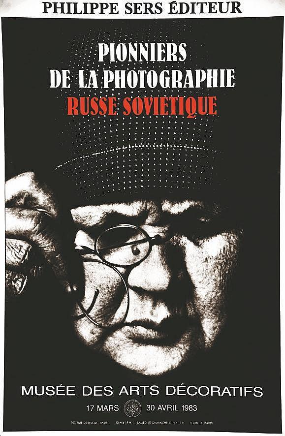 Russe Soviétique Pioniers de la Photographi - Philippe Sers Editeur     1983