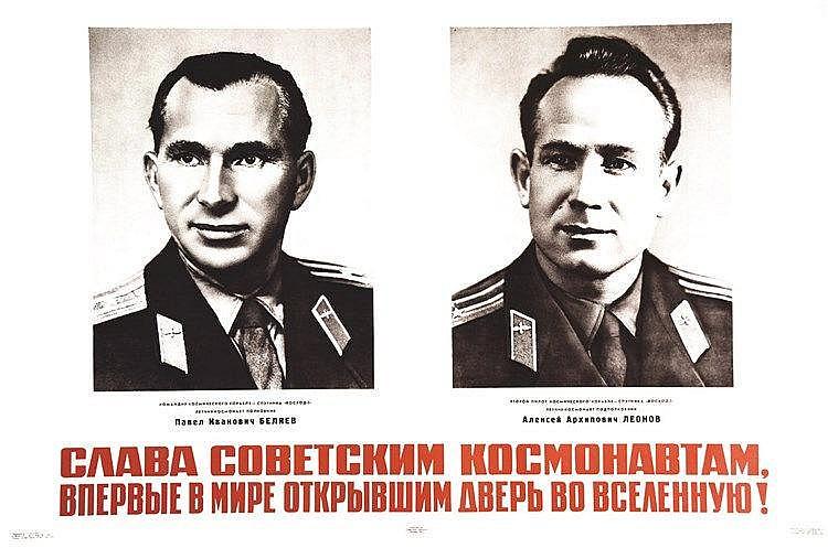 Cosmonautes Soviétiques     1965