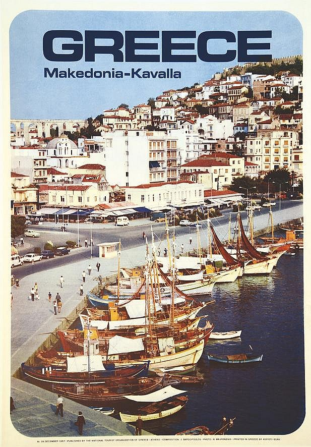 PHOTO : N. MAVROGENIS  Makedonia-Kavalla     Decembre 1967
