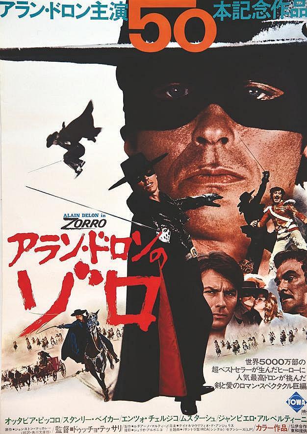 Zorro Alain Delon     vers 1980