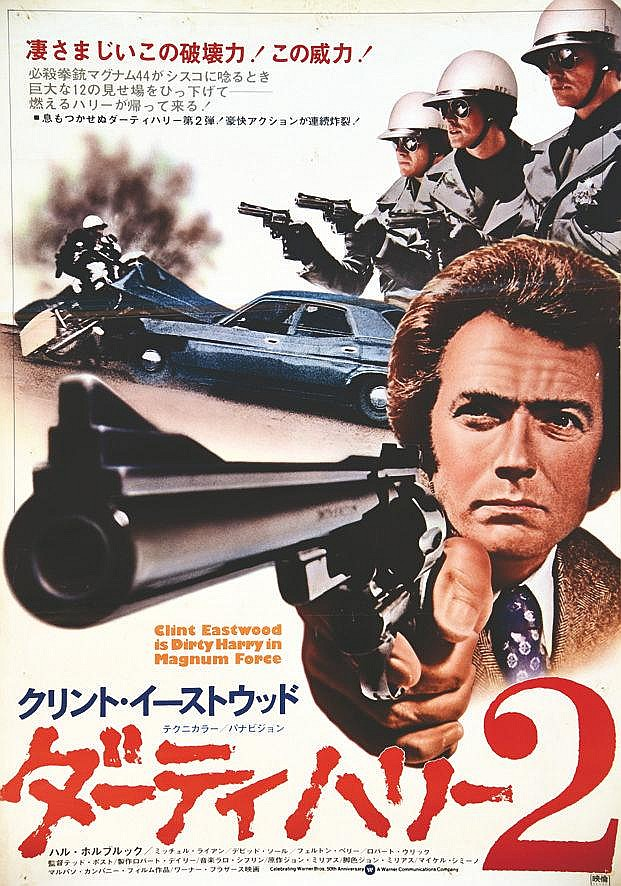 Magnum Force Clint Eastwood     1973