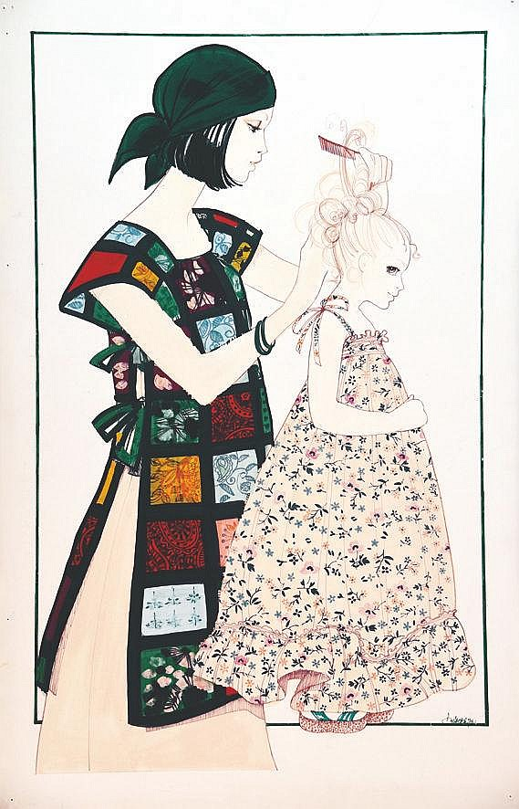 LACAZE A.  Mère & Fille - Printemps vers 1970 - Gouache de mode / Fashion Gouache signée A. Lacaze 1976     1976