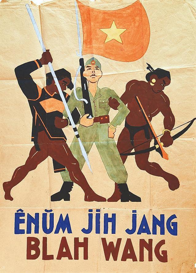 Enum Jih Jang Blah Wang Gouache     vers 1945
