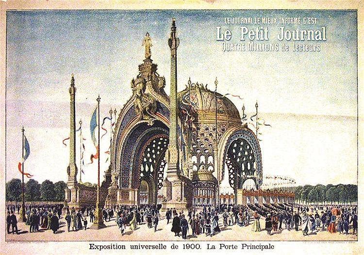 MEYER H.  Exposition Universelle de 1900. La Porte Principale.     1900