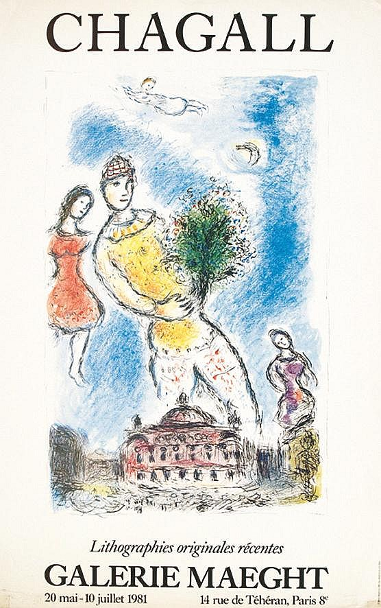 CHAGALL MARC  Chagall - Galerie Maeght. Lithographies Originales récentes. 1981.     1981