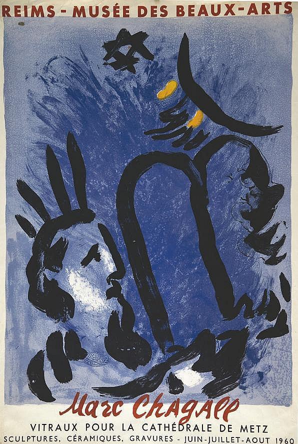 CHAGALL MARC  Musée des Beaux Arts Reims - Vitraux pour la Cathédrale de Metz     1960