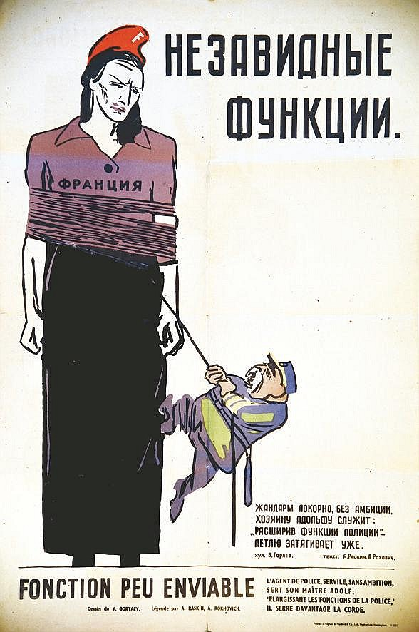 GORYAEV V.  Fonction peu Enviable     vers 1941