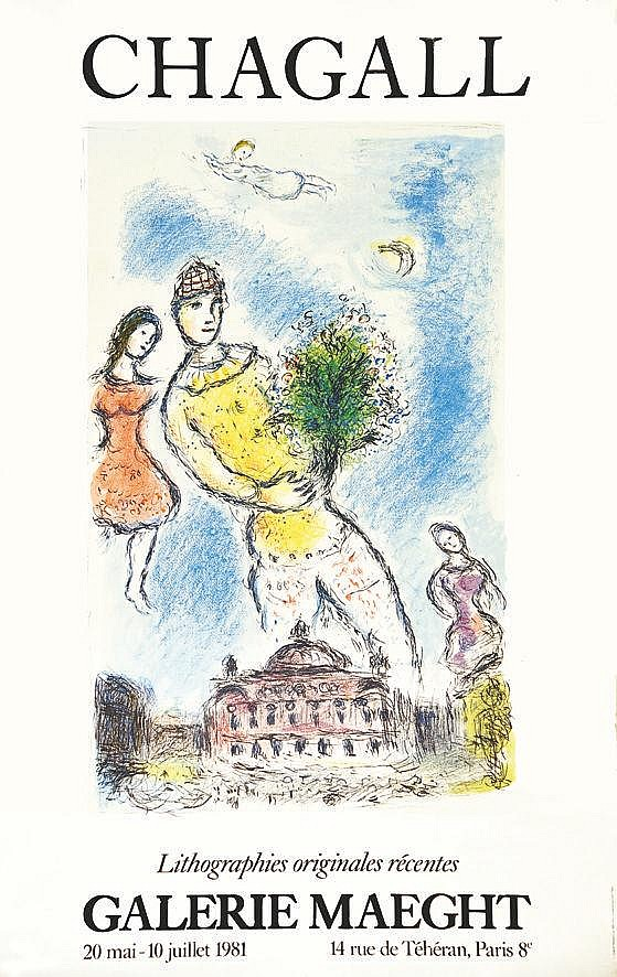 CHAGALL MARC  Galeire Maeght Lithographies Récentes     1981