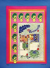 MALAVAL ROBERT  Expérience Malaval Sonorisation - Affiche avant la lettre  Signée par Robert Malaval  61/500     vers 1970