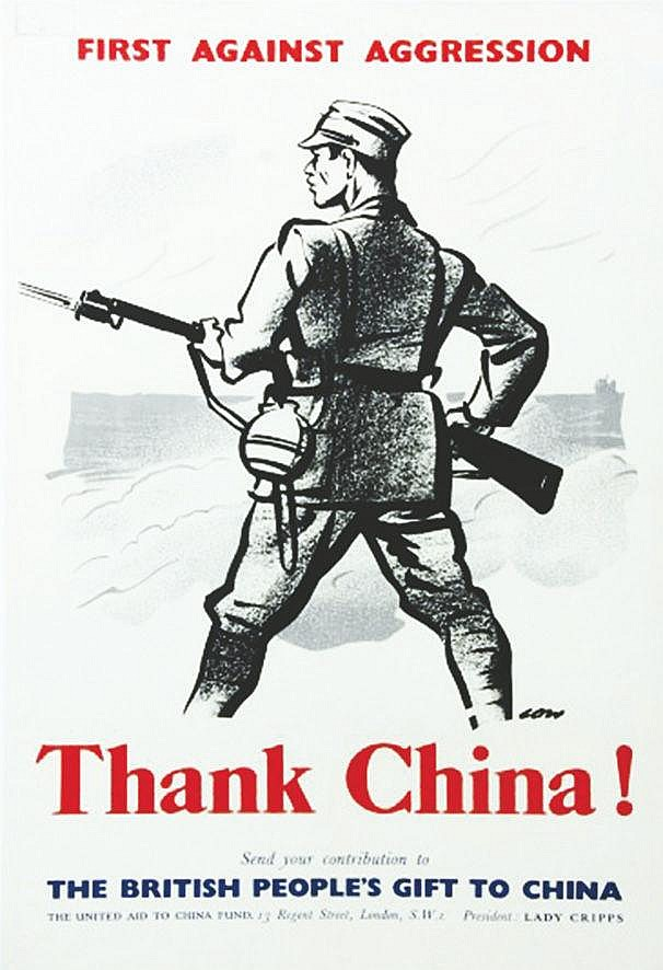 LOW First Against Aggression - Thank China! vers 1940