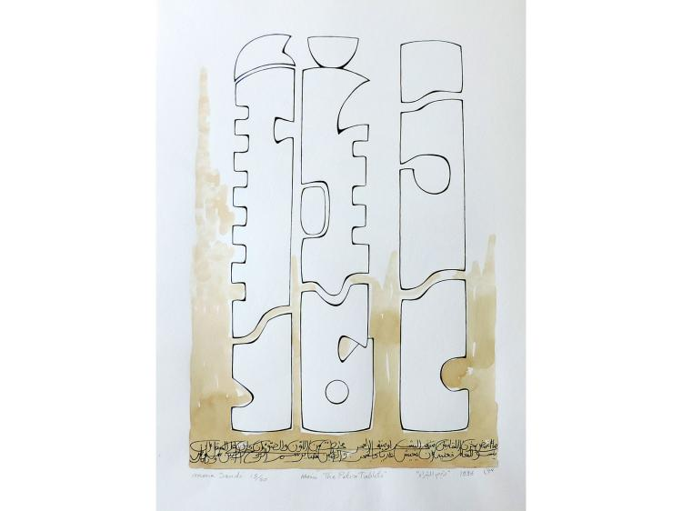Mona Saudi - The Petra Tablets Adonis