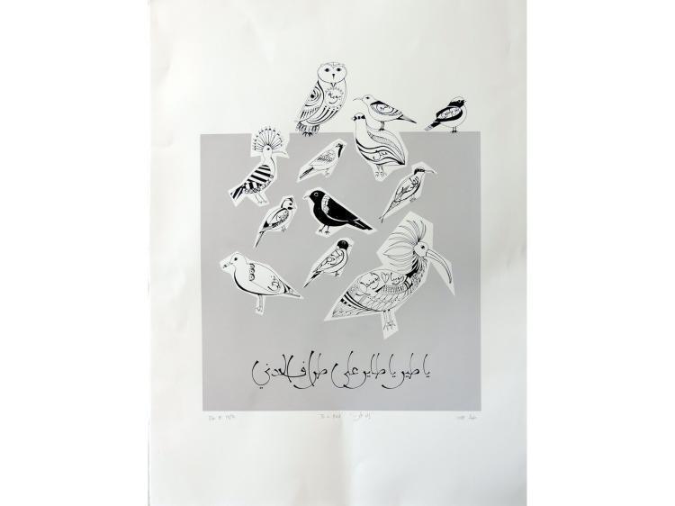 Dia Batal - To a bird