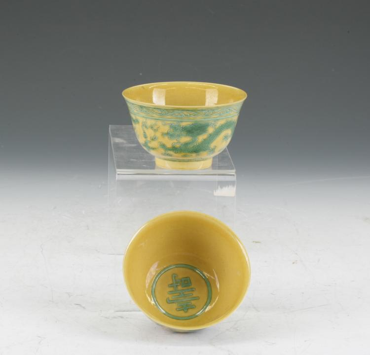 Pair Of 19th Century Imperial Yellow Cups