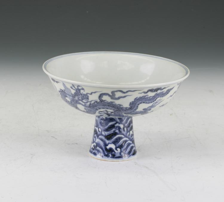 Large Blue and White Steam Cup