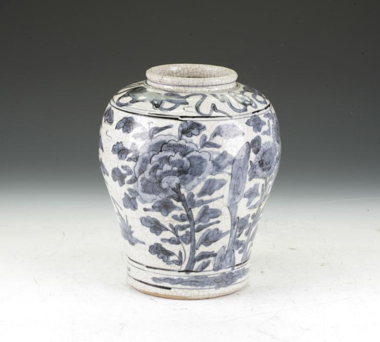 15th Century Blue and White Jar