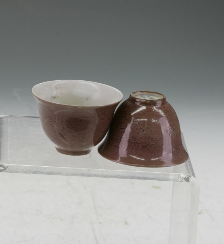 Two Ceramic Tea Bowls