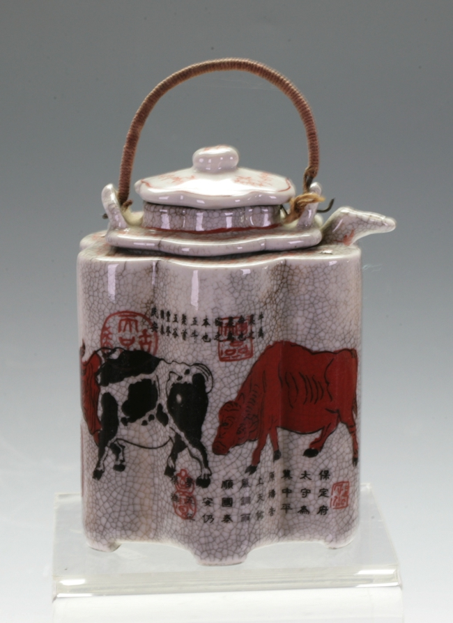 Vintage Ceramic Wine Warmer