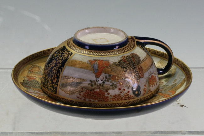Satsuma Tea Cup And Saucer