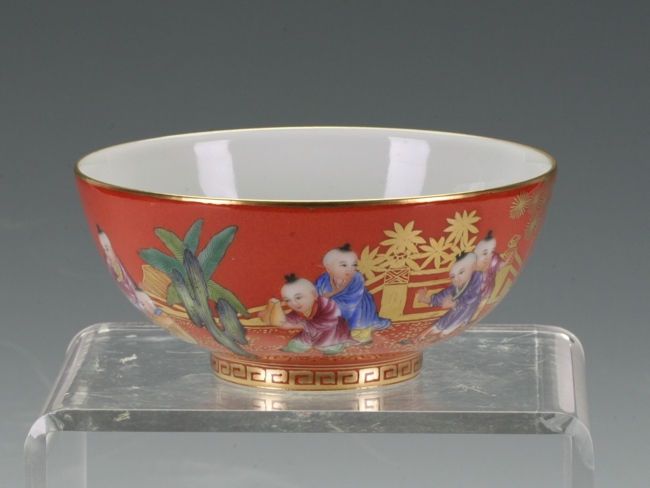 A Lovely Chinese Bowl