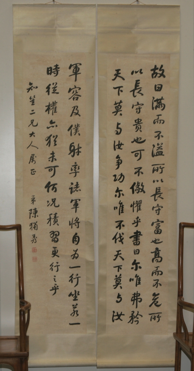 Set Of Four Calligraphy Scroll Paintings
