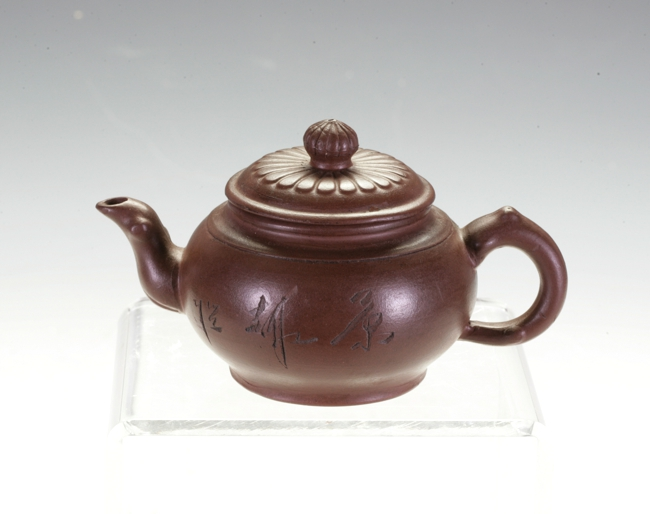 Zi Sha Tea Pot