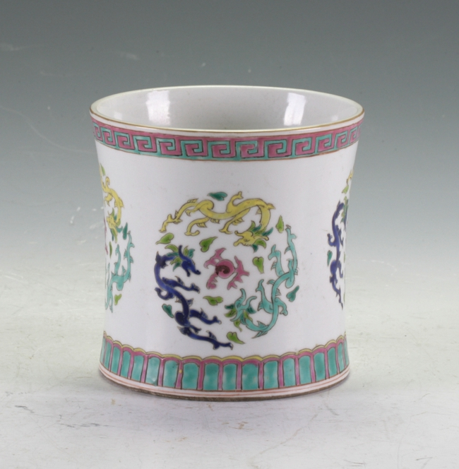 Porcelain Brush Pot