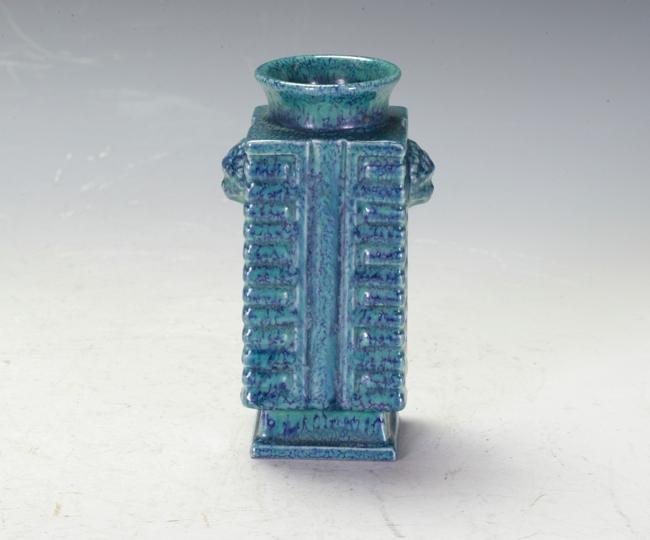 Jun-Ware Square Shaped Vase
