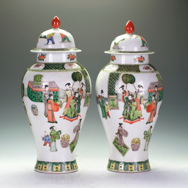 Pair Of Covered Jars