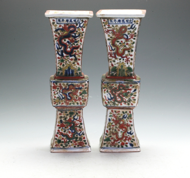 Pair Of Candle Stick Vases