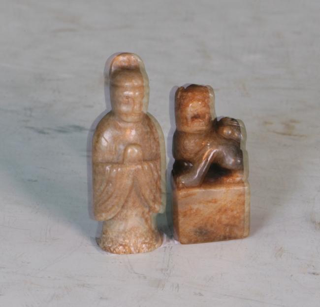 Pair Of Jade Carvings