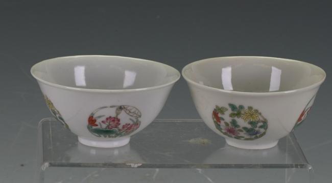 A Pair Of Porcelain Tea Bowls