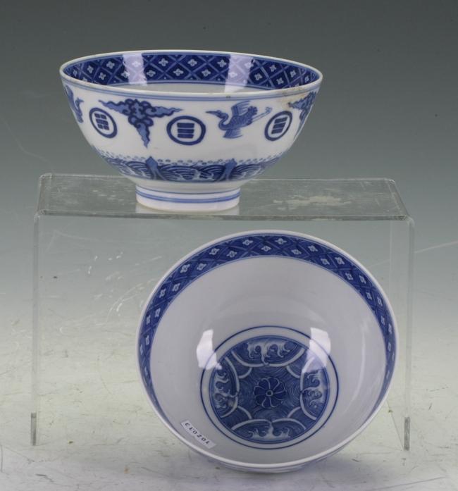 A Pair Of Blue & White Vintage Bowl